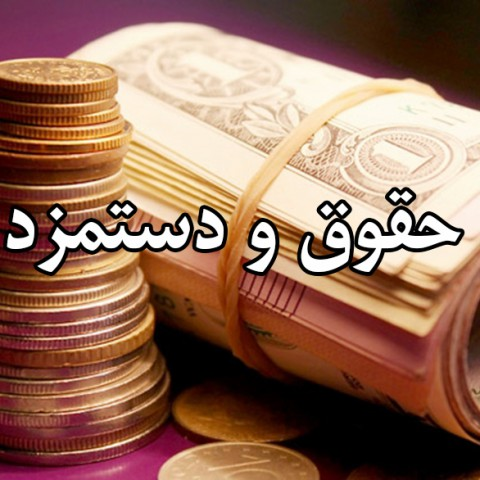 set-your-salary