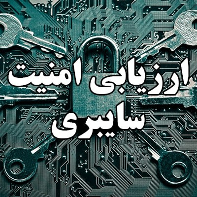 cyber-security-min (1)